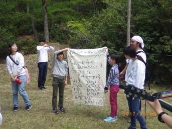 朽木ワークキャンプ57(170503-05) (180)